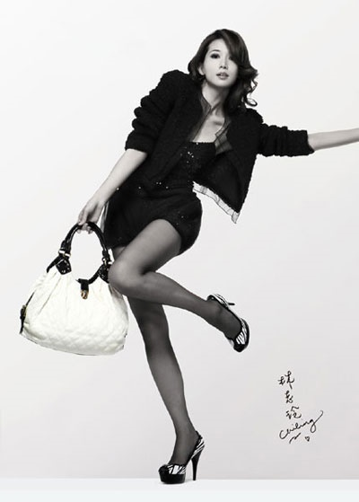 Das bezaubernde taiwanische Supermodel Lin Chi-ling