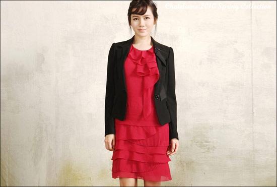 Die hübsche südkoreanische Schauspielerin Son Ye-jin